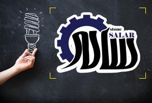 نمونه طراحی لوگو و مهر اختصاصی
