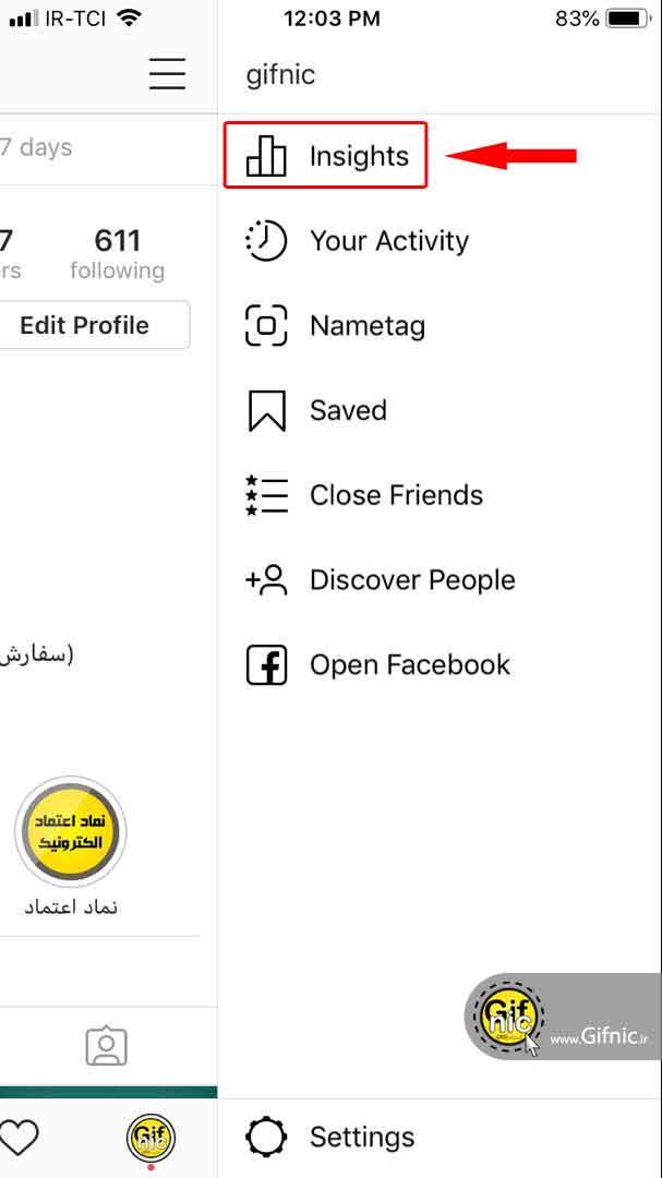 آموزش تحلیل صفحات اینستاگرام با استفاده از ابزار Instagram insights