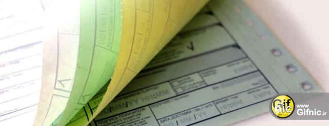همه چیز در مورد کاغذ ها / انواع کاغذ و کاربرد های آن